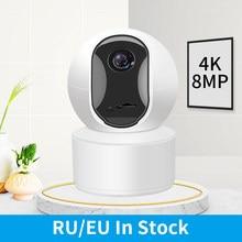 N_eye 8mp/4k câmera ip sem fio ai de rastreamento humano vigilância segurança em casa câmera wi-fi monitor do bebê russina armazém frete grátis