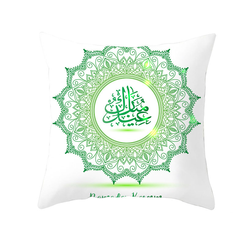 45*45cm Eid Mubarak Sofa Cushion Cover Pillow Case Islamic Muslim Ramadan Decoration Ramadan Kareem pillowcase
