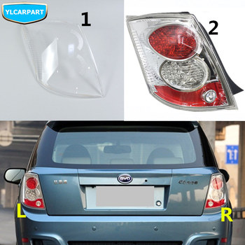 For BYD e6,Car rear light assembly