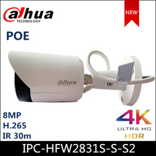 Dahua-caméra IP POE 8 mp 4K POE | Fente de carte SD H.265 + IVS Onvif IP67, Mini caméra IP réseau à puces,