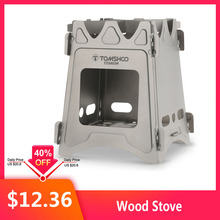 Wood Stove Wood Burning Stove Portable Backpacking Camping Outdoor Firewood Furnace Lightweight Picnic Survival Cooking