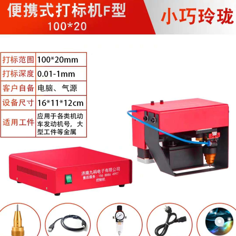 Cheap Small Portable Car Vin Number Vin Code Chassis Number Marking Portable Marking Machine For Steel