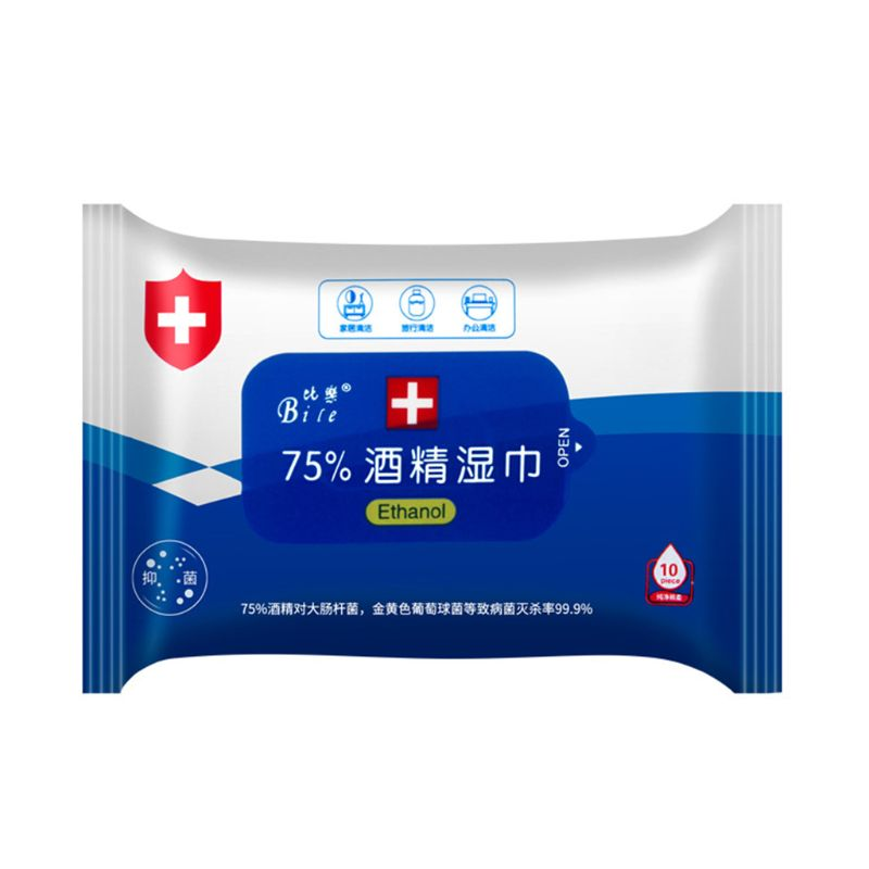 10Pcs Disposable 75% Alcohol Disinfection Wipes Antibacterial Hand Sanitizer Pad