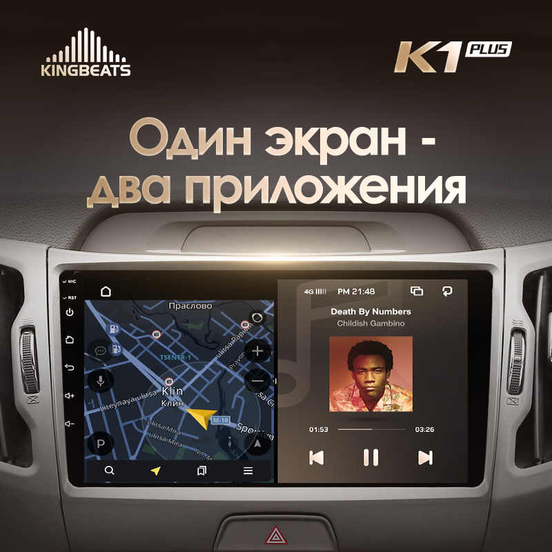KingBeats Android 8.1 Octa-Core head unit 4G in Dash Car Radio Multimedia Video Player Navigation GPS For Kia Sportage 3