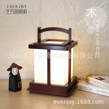 classical solid wood decorative lamp to send the led light source a undertakes adjustable light color can be customized