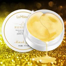 60 Pcs/box Gold Eye Mask Sleeping Masks For Women Collagen Gel Whey Protein Face Care Sleep Patches Health Mascaras De Dormir цена 2017