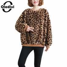 Oladivi женские модные худи большого размера с леопардовым принтом
