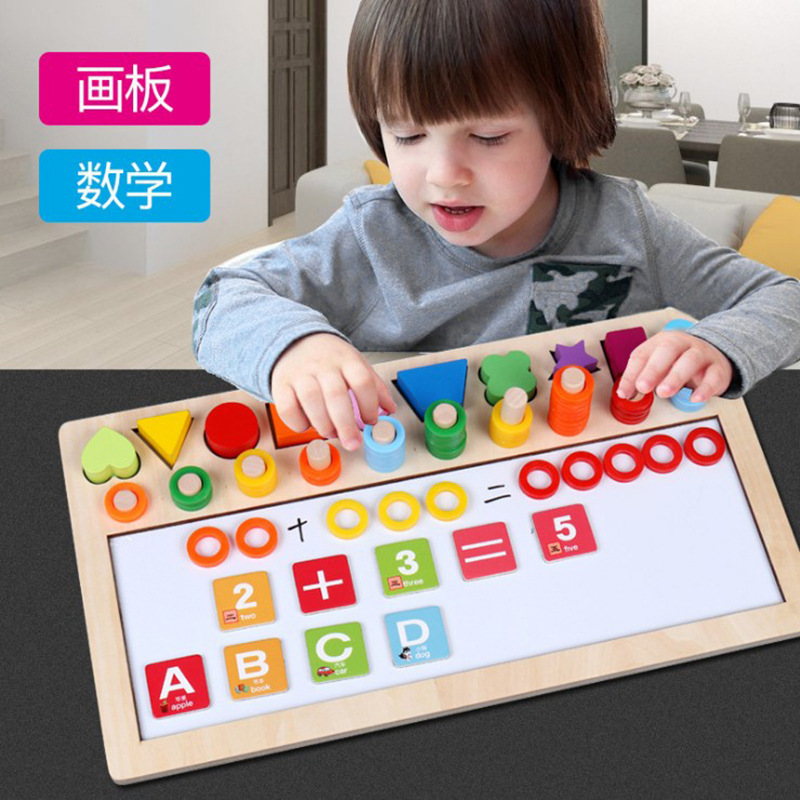 Multi-functional Children Magnetic Drawing Board Three-in-One Numbers Board Baby Early Childhood Educational Shape Color Cogniti