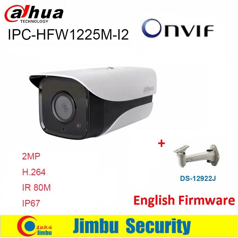 Dahua  IP Camera 2MP IPC-HFW1225M-I2 H.264 IP67 ONVIF IR80M Surveillance Network Bullet Camera 3DNR Day/Night