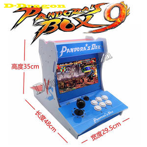 Pandora Box Console Arcade-Machine 2-Players Mini Original Can 9 1500-In-1 Link-To-Tv