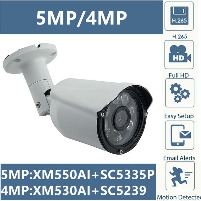 5MP 4MP IP 금속 총알 카메라 야외 IP66 방수 XM550AI + SC5335P 2592*1944 IRC ONVIF CMS XMEYE 모션 감지 RTSP