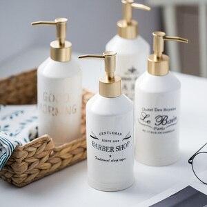 Image 1 - 420ml Nordic Ceramic Emulsion Empty Bottle Soap Dispenser Bathroom Liquid Soap Dish Hotel Club Hand Sanitizer Shower Gel Shampoo