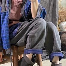 Vintage Pants Trousers Spring Linen Patchwork Elastic-Waist Loose Women Ladies Flax Autumn