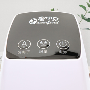 Image 2 - Air purifier robot home oxygen bar bedroom in addition to formaldehyde dust second hand smoke