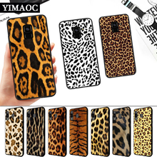 Fashion Tiger Leopard Panther Silicone Soft Case for Samsung A3 A5 A6 Plus A7 A8 A9 A10 A20 A30 A50 A10S A30S A50S