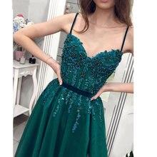 Зеленое женское платье на тонких бретельках Длинное Элегантное
