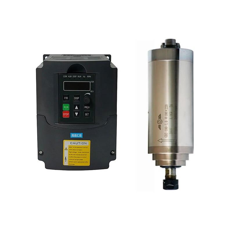 ЧПУ станок с водяным охлаждением Шпиндельный двигатель 800 Вт/1,5 кВт ER11/ER20 Цанга vfd инвертор для ЧПУ гравировального Станка деревообрабатываю...