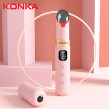 KONKA Beauty Eye Massager Eye Care Device Alleviating Fine Lines Under the Eyes Dark Circles Wrinkled Crow's Eyes(China)