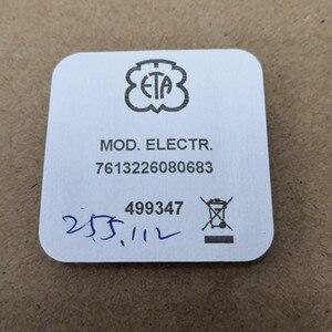 Image 2 - Accessoires de mouvement, circuit imprimé 255.111 ETA255.112, bloc dintégration, circuit imprimé IC ETA255.112