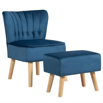 Leisure Chair and Ottoman  1