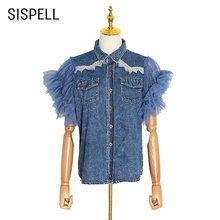 Женское джинсовое пальто sispell лоскутное Сетчатое с оборками
