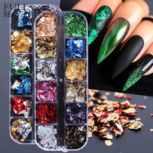 [11.12] 20:00:00, $0.36/case, UP to 90% off,Aluminum Gold Flakes Set of 12 Nail Sequins Paillette Glitter Powder CH950-2(China)