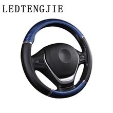 Steering-Wheel-Cover Car Artificial-Leather Non-Slip LEDTENGJIE Carbon-Fiber Wear-Resistant