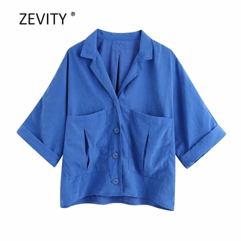 New Women Solid Color Pockets Patch Casual Loose Smock Blouse Female Batwing Sleeve Kimono Shirt Chic Buttons Blusas Tops LS6849