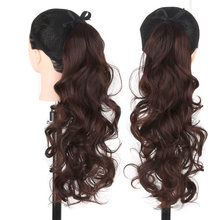 Xnaira long curly ponytail synthetic light brown clip in hair
