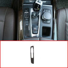Углеродное волокно стиль ABS Автомобильная центральная консоль режим Кнопка рамка Крышка Накладка для BMW X5 F15 X6 F16 2014-2018 автомобильные аксессу...