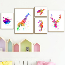Colorful Seahorse Elk Sea Turtle Giraffe Wall Art Print Canvas Painting Nordic Posters And Prints Pictures Kids Room