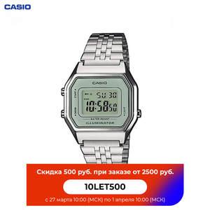 Наручные часы Casio LA680WEA-7E женские электронные на браслете