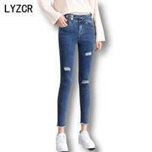 Hole Jeans Spring Stretch Denim High-Waist Women's Woman LYZCR Skinny for Gray Blue
