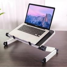 אלומיניום סגסוגת מחשב נייד נייד מתקפל מתכוונן מחשב נייד שולחן מחשב שולחן Stand מגש חיק מחברת מחשב מתקפל שולחן שולחן