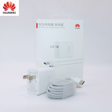 Original HUAWEI US Supercharge Super cargador de pared adaptador de carga rápida para P10/Pro/MATE 9 10 20 pro Honor10 V10 Nota 10(China)