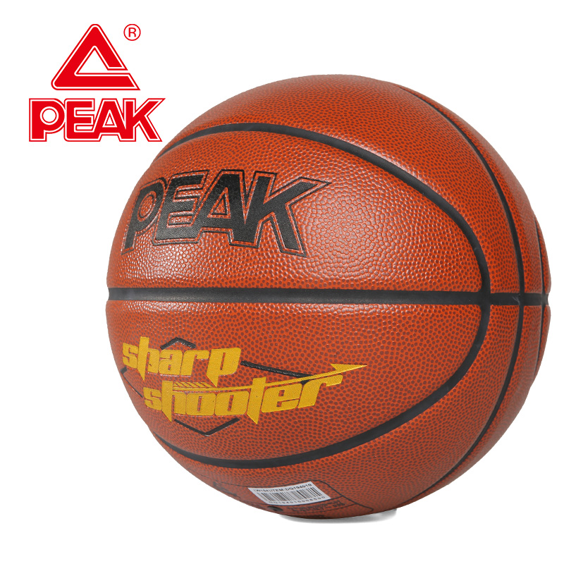 PEAK Professional Basketball Competition Training Basketball Size 7 PU Indoor&Outdoor Sports Basketball Gift Accessories