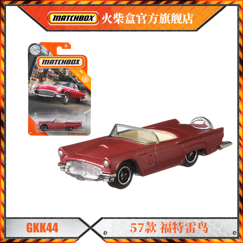 2020 Matchbox Cars 1:64 Car 57 Ford Thunderbird Metal Diecast Alloy Model Car Toy Vehicles