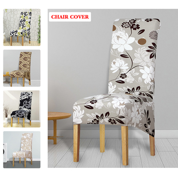 Printed Xl Size Long Back Chair Cover 2 Chair And Sofa Covers