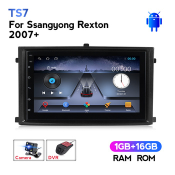 MEKED 7inch Android IPS HD Car DVD Player GPS Navigation Multimedia for Ssangyong Rexton 2007 carplay WiFi USB DVR 2din NO dvd image