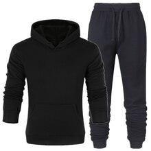 2021 New Men Solid color Hoodies SuitTracksuit Sweatshirt Suit Fleece Hoodie+Sweat Pants Jogging Homme Pullover Sporting Suit