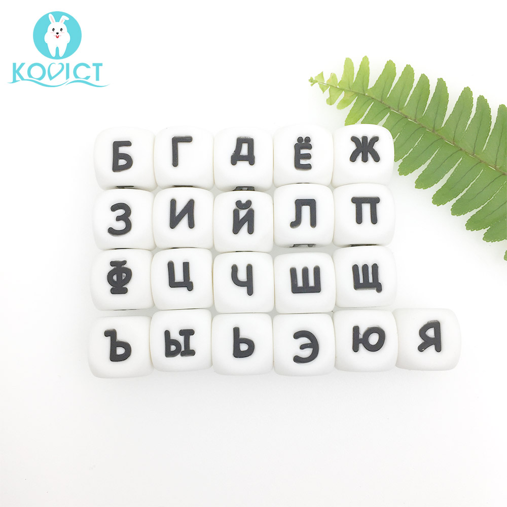 Kovic 10pc 12mm Silicone Russian Letters Beads DIY Name Teether Baby Pacifier Clips Beads Food Grade Silicone Teething Bead