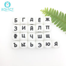 Kovic 10pc 12mm silicone Russian Letters Beads DIY Name Teether Baby Pacifier Clips Beads Food Grade Silicone Teething Bead(China)