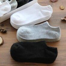 5 Pairs Men & Women Socks Breathable Sports Socks Solid Color Boat Socks Comfortable Cotton Ankle Socks White Black Gray Blend
