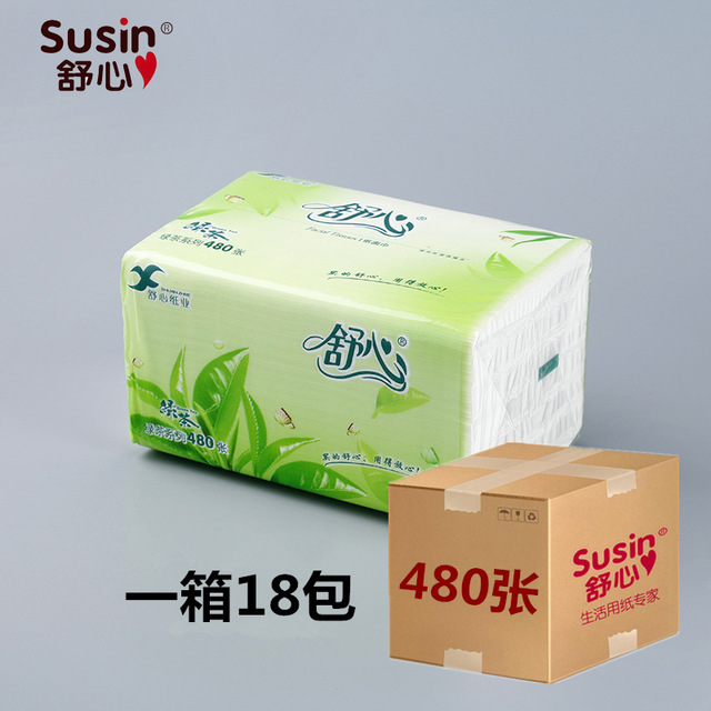 Shu Xin 18 Boxes Of Paper Extraction Paper Three Layers Of Paper Napkin Advertising Customized Tissue Paper