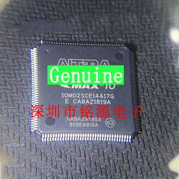 10pcs/lot 10M02SCE144I7G QFP144 New Original Genuine 10pcs lot 20n03 to252 new original genuine