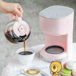 Household Coffee Machine American Drip Type Mini Coffee Maker Machine Heat Preservation Coffee Machine KFJ-A07V1