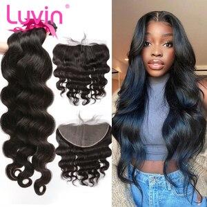 Luvin 28 30 32 34 40 дюймов бразильские волосы плетение 3 4 пряди с 13x4 кружевной фронтальной и закрывающей Remy волнистые 100% человеческие волосы