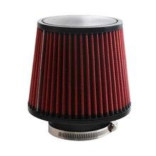 Отличная производительность 76 мм 3 дюймов шеи впускной воздушный фильтр высокого потока