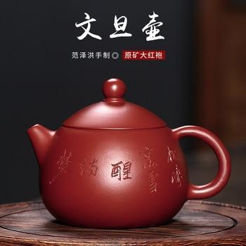 Wendan pot, raw ore, Dahongpao, purple clay pot, lettering, longan pot, all hand-made authentic teapot