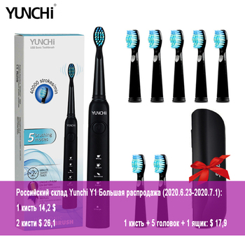 Electric Toothbrush Sonic Adult Timer Brush 5 Mode USB Charger Rechargeable Tooth Brushes and Replacement Heads Waterproof Gift here mega ultrasonic sonic electric toothbrush usb rechargeable tooth brushes ipx8 waterproof with 3 pcs replacement brush heads